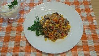 Салат из говяжей печени с соленым огурцом