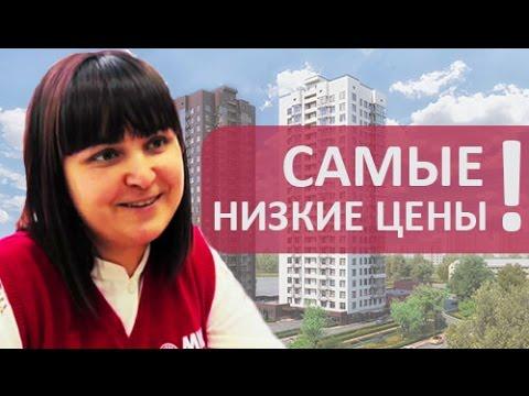 Новостройки в Видном от застройщика, квартиры от