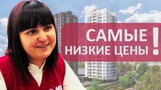 видео Новостройки Москвы от застройщика, купить квартиру в новостройке, недорогие цены от застройщиков