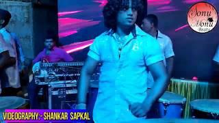 Sonu & Monu BeatsSonu & Monu Beat's Ply Bheem Geet  Song at Kandivali Haldi Show 2019