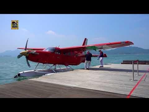 Asian Air Safari  - SETOUCHI EPISODE