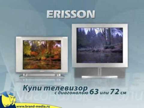 Телевизоры Erisson