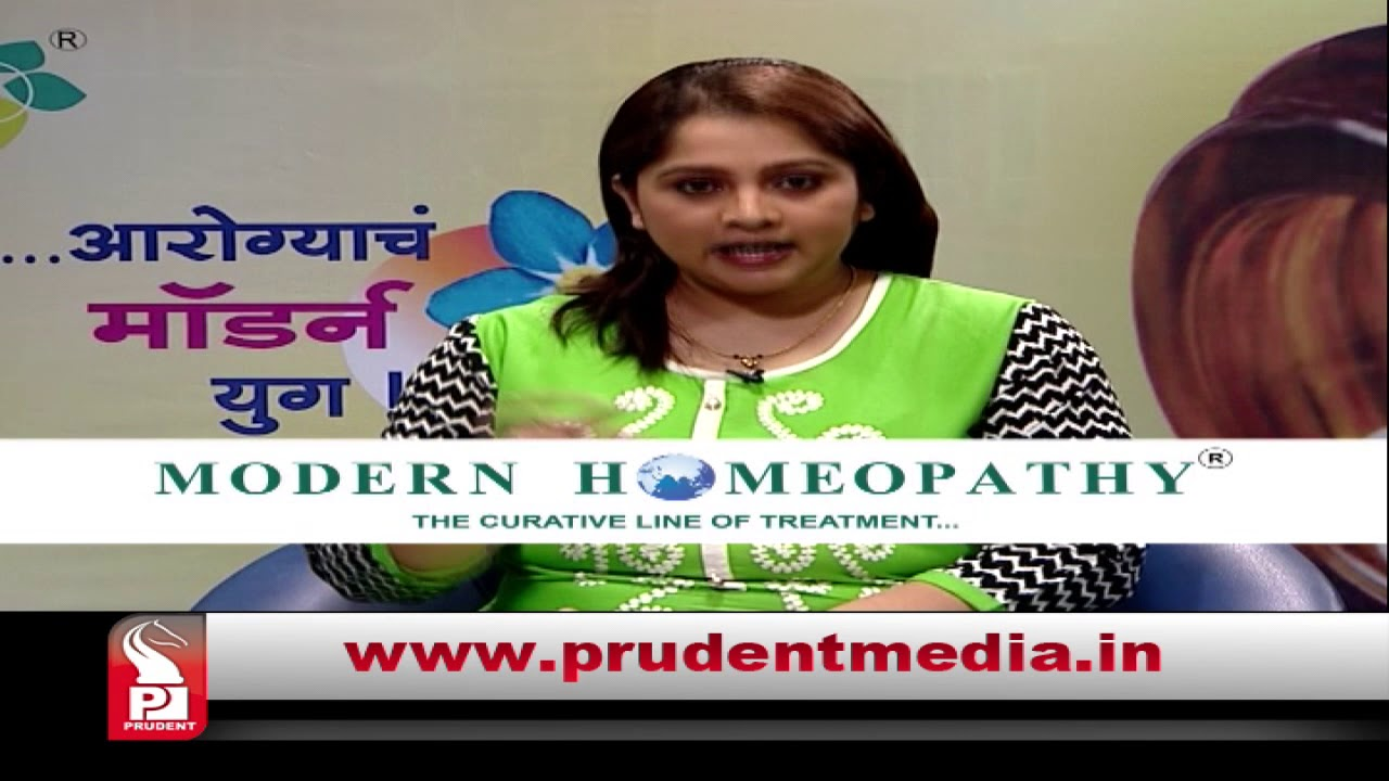 Prudent Media | Modern Homeopathy | Liver Cirrhosis | 16