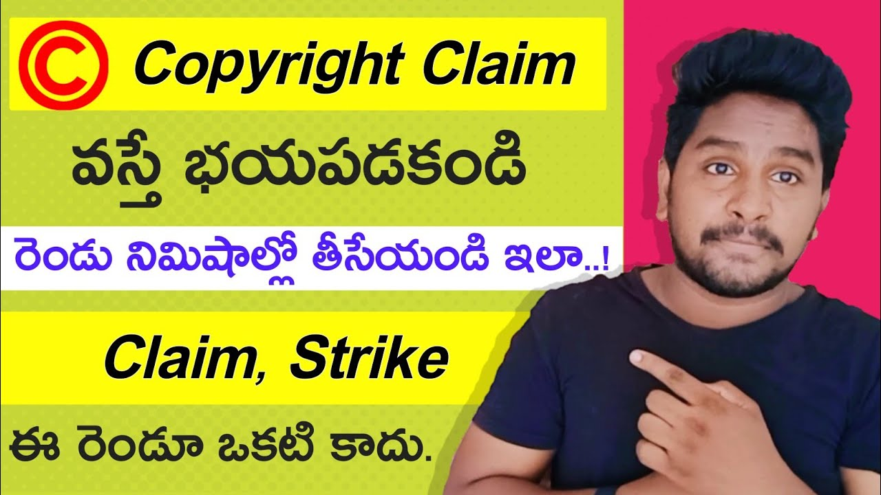 How to remove copyright claim in Telugu 2020   copyright claim in Telugu by Telugu Techpad