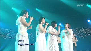 Big Mama - We wish you a merry christmas, 빅마마 - We wish you a merry christmas, For You 200512