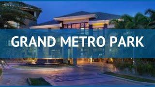 GRAND METRO PARK 5* Китай Хайнань обзор – отель ГРАНД МЕТРО ПАРК 5* Хайнань видео обзор
