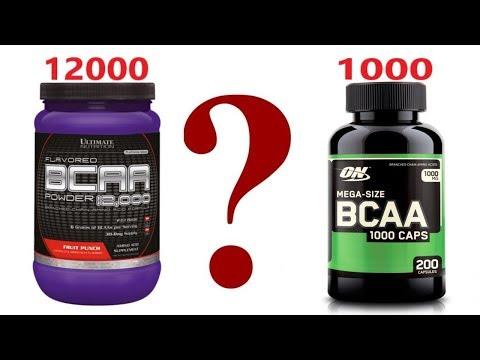 БЦАА Какие лучше выбрать 12000 или 1000 Ошибка при выборе