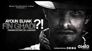 Video Ayoun ElHak - Fin Ghadi (Official Audio) download MP3, 3GP, MP4, WEBM, AVI, FLV Juli 2018