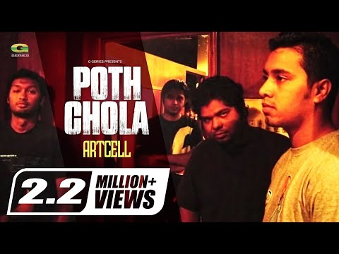Poth Chola | by Artcell | Album Onnosomoy | Official Lyrical Video