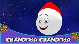 Chandoba Chandoba bhaglas ka - Marathi Rhymes for Kids | Marathi Kids Songs - Christmas Special