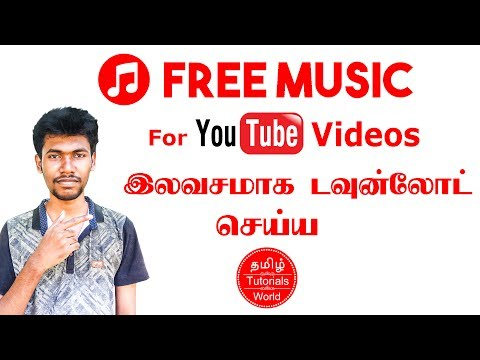 How to Download Free Musics For  s Tamil Tutorials WorldHD