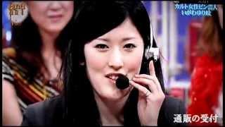 ニコニコテレフォンショッピングの受付嬢が客からのクレームに対応する...