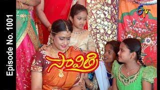 Savithri   15th June 2018    Full Episode No 1001   ETV Telugu