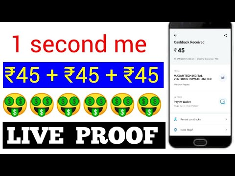 (LIVE PROOF) ₹45+₹45+₹45..... New Earning Website