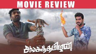 Sangathamizhan Review