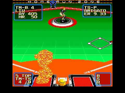 Super Baseball 2020 (SNES)