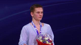 Церемония награждения Мужчины Гран при по фигурному катанию 2020 21 Rostelecom Cup