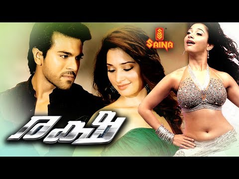 Racha | Full Malayalam Movie | Ram Charan,...