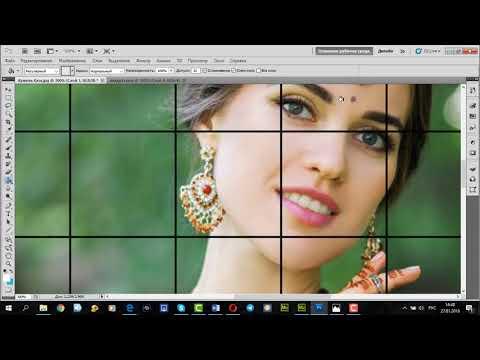 Разбивка фото на квадраты в фотошоп