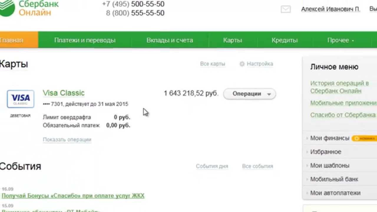 Заработка в Автопилоте |  Заработок на Автопилоте от 10 000 Рублей в День!