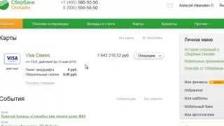 Заработок на автопилоте от 10 000 рублей в день!