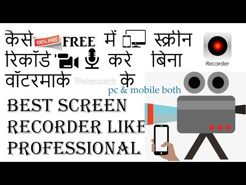 Best screen recorder for mobile & pc with live recording, draw & zoom | NO ROOT | without watermark