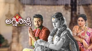 Agni sakshi serial song with lyrics