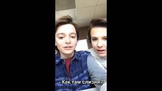 """Ребята из """"Очень странных дел"""" русские субтитры."""