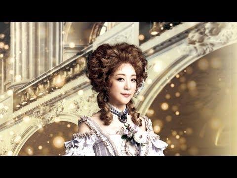 帝劇10・11月公演 ミュージカル『マリー・アントワネット』でランバル公爵夫人役を演じる彩乃かなみさんのコメント映像をお届けいたします!...