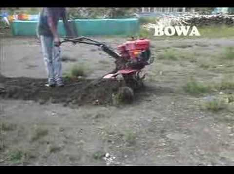 Machine plow