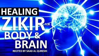 BRAIN HEALING ZIKIR FOR POWER AND STRENGHT ᴴᴰ - MUST TRY ! thumbnail