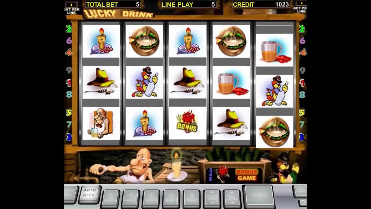 Http игровые автоматы