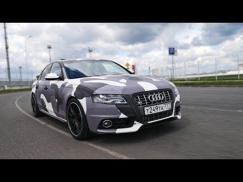 Тест-драйв Audi S4 500 сил. ПУШКАГОНКА!