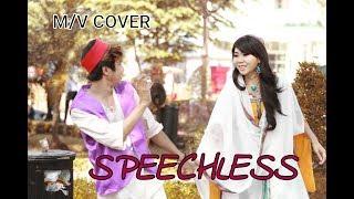 SPEECHLESS NAOMI SCOTT ALADDIN MV COVER MP3