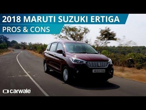 2018 Maruti Suzuki Ertiga | Pros & Cons | CarWale