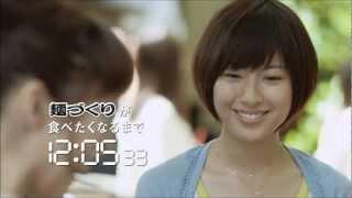 東洋水産 http://www.maruchan.co.jp/index.html 東洋水産CM一覧 ...