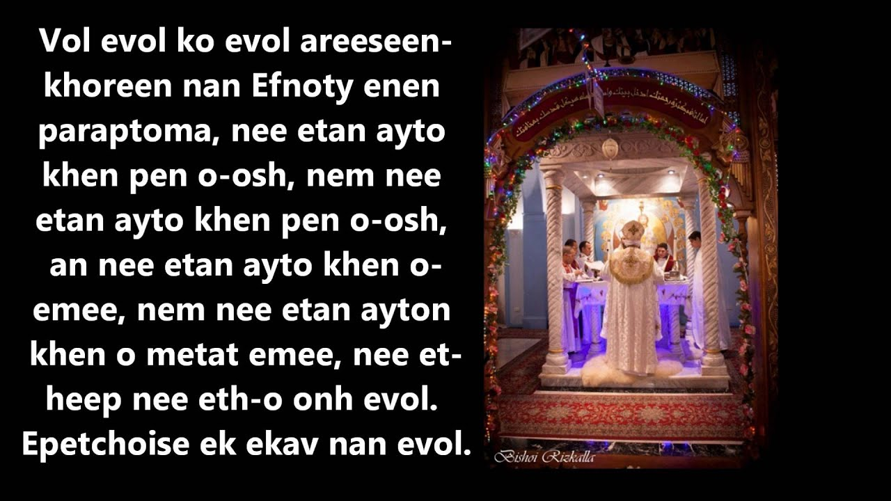 Vol evol (Sung by Malak Rizkalla)