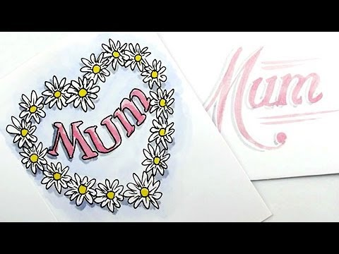 How To Draw A Great Mothers Day Card Spoken Tutorial Youtube