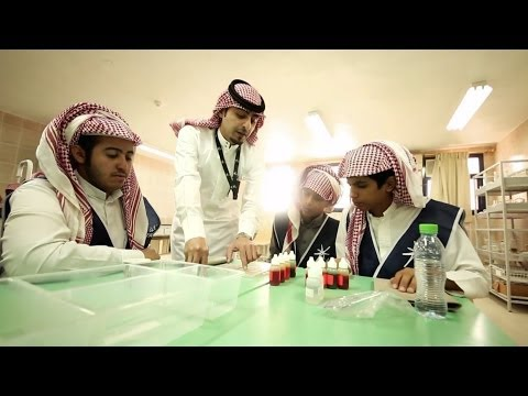 Innovative Education in Saudi Arabia: iThra Youth Initiative
