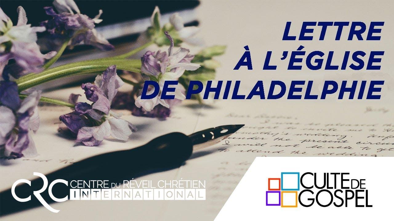 Pst David Goma: La lettre à l'Église de Philadelphie