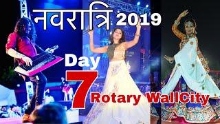 Day 7 Live Navratri 2019  | Mayur Soni | Rotary WallCity Bhuj | Hill Garden |