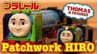 プラレール パッチワークヒロ トーマスタウン限定☆Thomas and Friend Toy plarail HIRO thumbnail