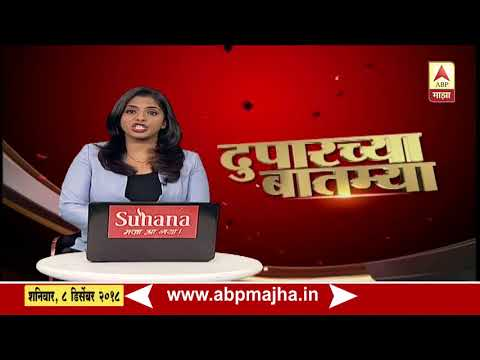 Mumbai | Ncp supriya Sule statement over women train incident