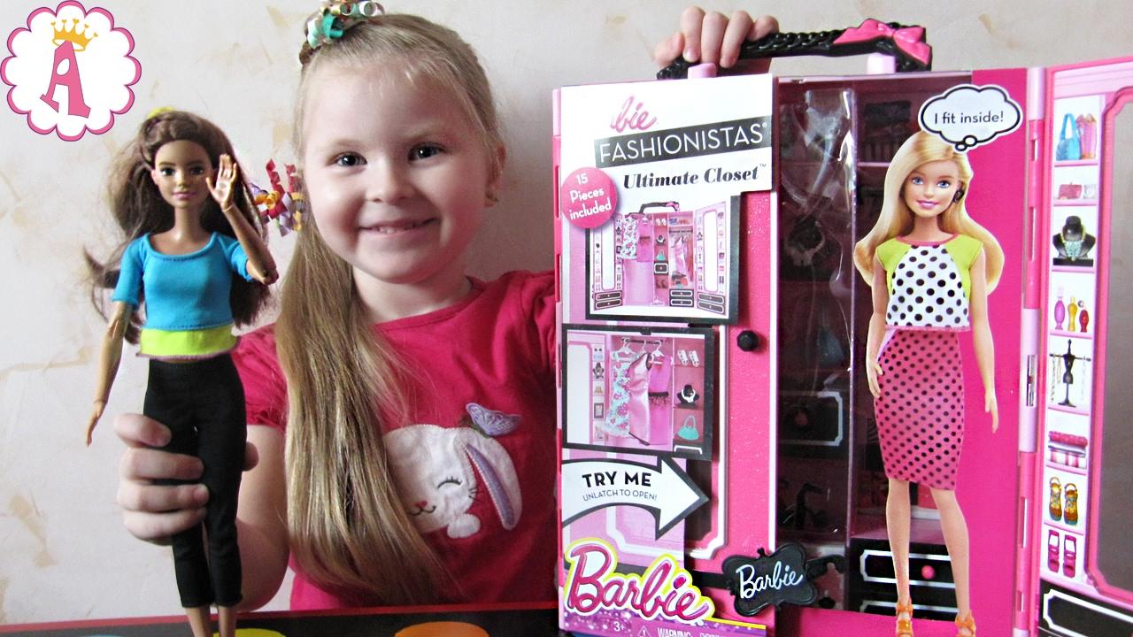 8 июн 2018. Объявление о продаже барби (гардероб/ шкаф) + кукла в комплекте, оригин в москве на avito.