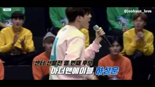 ENG Produce 101 Sungwoon Taehyun Center Selection cut