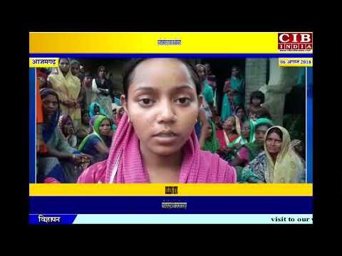 आज़मगढ़ में खेत में मिला महिला का शव , मची सनसनी , बलात्कार की आशंका