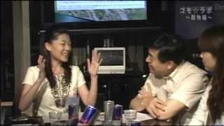 【24時間TV 2011】コモ☆ラボ・世界三大穀物,コメ,小麦,とうもろこしを語る (2011/9/22放送)
