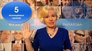 Светлана Филатова. Приглашение. #читайлица