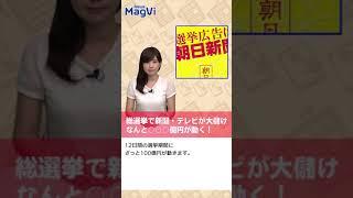 グラドル春菜めぐみの動画公開「もう、わるいコ♪」と… https://www.news...