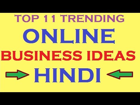 Top  Trending Online Business Ideas For Earn Money Hindi
